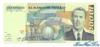 10000 Песо выпуска 1985 года, Мексика. Подробнее...