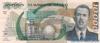 10000 Песо выпуска 1989 года, Мексика. Подробнее...