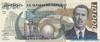 10000 Песо выпуска 1991 года, Мексика. Подробнее...