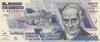 20000 Песо выпуска 1988 года, Мексика. Подробнее...