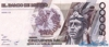 50000 Песо выпуска 1989 года, Мексика. Подробнее...