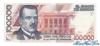 100000 Песо выпуска 1989 года, Мексика. Подробнее...