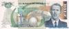 10 Новых Песо выпуска 1992 года, Мексика. Подробнее...