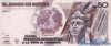 50 Новых Песо выпуска 1992 года, Мексика. Подробнее...