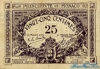 25 Сантимов выпуска 1920 года, Монако. Подробнее...
