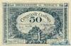 50 Сантимов выпуска 1920 года, Монако. Подробнее...