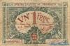 1 Франк выпуска 1920 года, Монако. Подробнее...