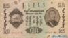 25 Тугриков выпуска 1941 года, Монголия. Подробнее...