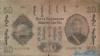 50 Тугриков выпуска 1941 года, Монголия. Подробнее...