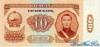 10 Тугриков выпуска 1966 года, Монголия. Подробнее...