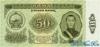 50 Тугриков выпуска 1966 года, Монголия. Подробнее...