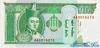 10 Тугриков выпуска 1993 года, Монголия. Подробнее...
