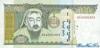 500 Тугриков выпуска 2000 года, Монголия. Подробнее...