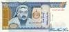 1000 Тугриков выпуска 2000 года, Монголия. Подробнее...