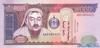 5000 Тугриков выпуска 2000 года, Монголия. Подробнее...