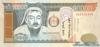 10000 Тугриков выпуска 2000 года, Монголия. Подробнее...