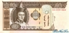 50 Тугриков выпуска 2000 года, Монголия. Подробнее...