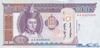 100 Тугриков выпуска 2000 года, Монголия. Подробнее...