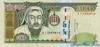 500 Тугриков выпуска 2003 года, Монголия. Подробнее...