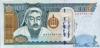 5000 Тугриков выпуска 2003 года, Монголия. Подробнее...