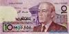 10 Дирхамов выпуска 1987 года, Марокко. Подробнее...