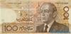 100 Дирхамов выпуска 1987 года, Марокко. Подробнее...