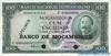 100 Эскудо выпуска 1976 года, Мозамбик. Подробнее...