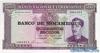 500 Эскудо выпуска 1967 года, Мозамбик. Подробнее...