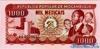 1.000 Метикалов выпуска 1980 года, Мозамбик. Подробнее...