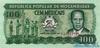 100 Метикалов выпуска 1983 года, Мозамбик. Подробнее...