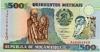 500 Метикалов выпуска 1991 года, Мозамбик. Подробнее...