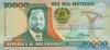 10.000 Метикалов выпуска 1991 года, Мозамбик. Подробнее...