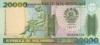 20000 Метикалов выпуска 1991 года, Мозамбик. Подробнее...