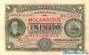 1 Эскудо выпуска 1941 года, Мозамбик. Подробнее...