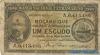 1 Эскудо выпуска 1944 года, Мозамбик. Подробнее...