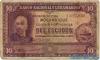 10 Эскудо выпуска 1945 года, Мозамбик. Подробнее...