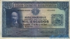 1000 Эскудо выпуска 1945 года, Мозамбик. Подробнее...