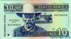 10 Долларов выпуска 1993 года, Намибия. Подробнее...