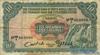 10 Шиллингов выпуска 1958 года, Намибия (Юго-Восточная Африка). Подробнее...