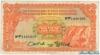 1 Фунт выпуска 1958 года, Намибия (Юго-Восточная Африка). Подробнее...