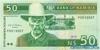 50 Долларов выпуска 1993 года, Намибия. Подробнее...