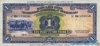 1 Фунт выпуска 1954 года, Намибия (Юго-Восточная Африка). Подробнее...