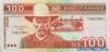 100 Долларов выпуска 1993 года, Намибия. Подробнее...