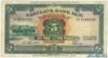 5 Фунтов выпуска 1956 года, Намибия (Юго-Восточная Африка). Подробнее...