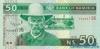 50 Долларов выпуска 1999 года, Намибия. Подробнее...
