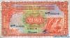 1 Фунт выпуска 1942 года, Намибия (Юго-Восточная Африка). Подробнее...