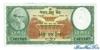 100 Мохру выпуска 1960 года, Непал. Подробнее...