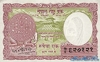 1 Рупия выпуска 1965 года, Непал. Подробнее...