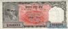 10 Рупий выпуска 1961 года, Непал. Подробнее...