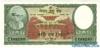 100 Рупий выпуска 1961 года, Непал. Подробнее...